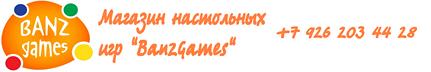 """Магазин настольных игр """"BanzGames"""""""