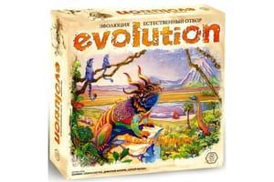 Тупики эволюции забиты совершенствами.