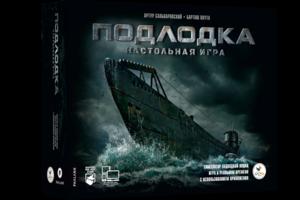 Уникальный симулятор подводной лодки