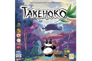 Настольная игра Такеноко. Теперь на русском языке!