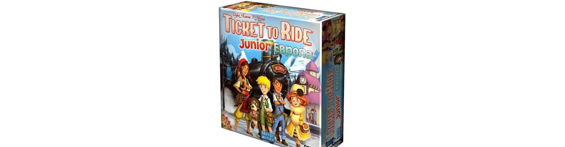 Ticket to Ride Junior: Европа - обзор игры.