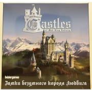 Замки безумного короля Людвига