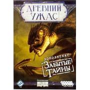 Древний Ужас - Забытые Тайны (Eldritch Horror: Forsaken Lore)  дополнение