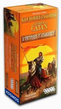 Колонизаторы. Города и рыцари (дополнение, 5-6 игроков)