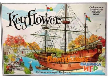 Keyflower на русском