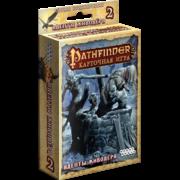 Pathfinder: Возвращение Рунных Властителей - Адепты живодёра (Второе приключение)