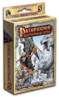 Pathfinder: Возвращение Рунных Властителей - Грехи спасителей (Пятое приключение)