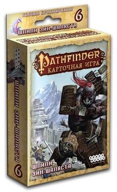Pathfinder: Возвращение Рунных Властителей - Шпили Зин-Шаласта (Шестое приключение)