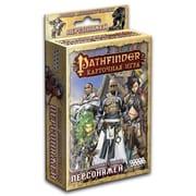 Pathfinder: Возвращение Рунных Властителей - Колода дополнительных персонажей
