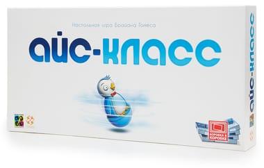 Айс-класс (Ice-cool)