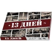 13 Дней: Карибский Кризис  (The Cuban Missile Crisis)
