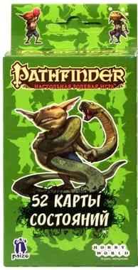 Ролевая игра Pathfinder: Карты состояний