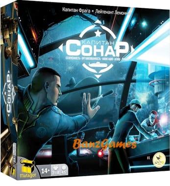 Капитан Сонар (Captain Sonar)