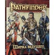 Ролевая игра Pathfinder: Ширма ведущего
