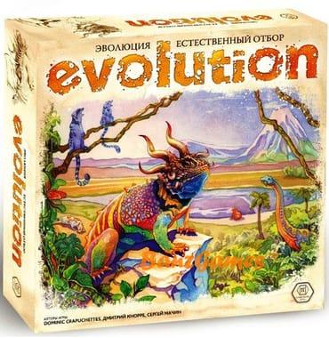 Эволюция: Естественный отбор
