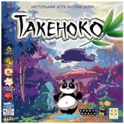 Такеноко (Takenoko )