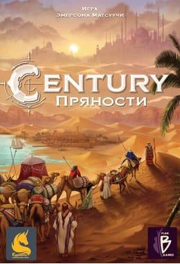 Century: Пряности (Century Spice Road)
