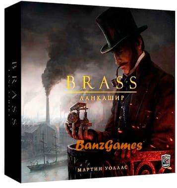 Брасс: Ланкашир (Brass: Lancashire)