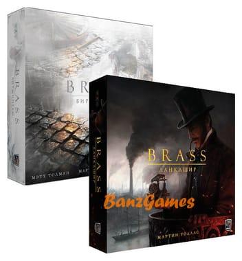 Брасс: Ланкашир (Brass: Lancashire) и Брасс: Бирмингем (Brass: Birmingham)