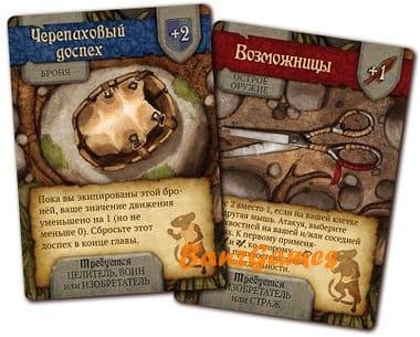 О мышах и тайнах. Сказки Нижнелесья (Mice and Mystics: Downwood Tales)