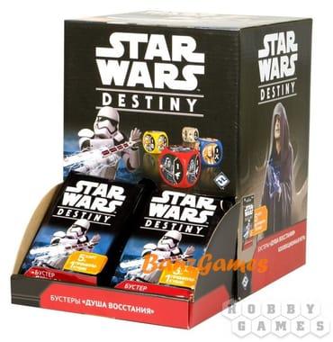 """Star Wars: Destiny. """"Душа восстания"""" Дисплей бустеров"""