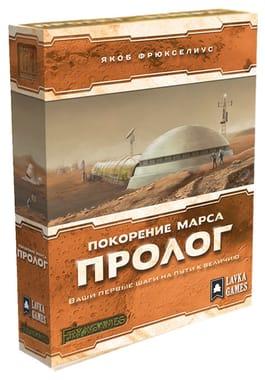 Набор дополнений Покорение Марса