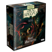 Ужас Аркхэма: Ужас Инсмута (Arkham Horror: Innsmouth Horror Expansion)