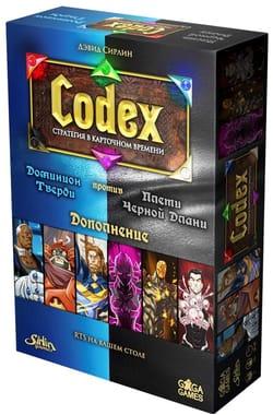 Codex: Доминион Тверди против Плети Чёрной Длани