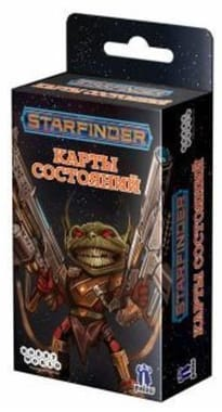 Starfinder. Карты состояний