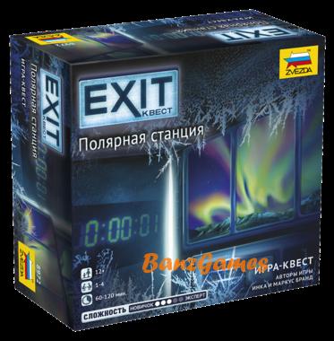 EXIT-КВЕСТ. Полярная станция