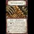 Древний ужас: Таинственные руины (дополнение)