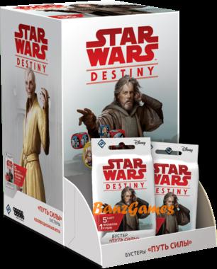"""Star Wars: Destiny. """"Путь силы"""" Дисплей бустеров"""
