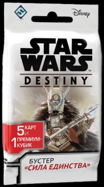 """Star Wars: Destiny. """"Сила Единства"""" Дисплей бустеров"""
