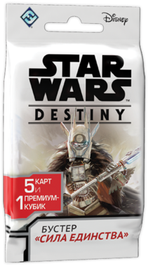 "Star Wars: Destiny. Бустер ""Сила Единства"""
