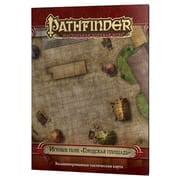 Pathfinder. Настольная ролевая игра. Игровое поле «Городская площадь»