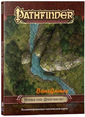 Pathfinder. Настольная ролевая игра. Игровое поле «Дремучий лес»
