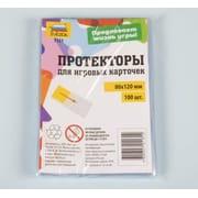 Протекторы для карт 80х120 (для настольной игры Dixit)