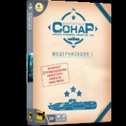 Дополнение к игре «Капитан СОНАР»