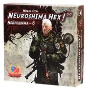 Neuroshima Hex (Нейрошима-6)